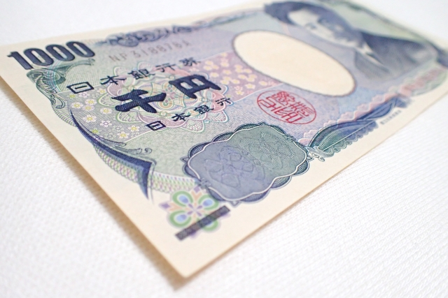 ザ・バイナリー(THEバイナリー)1,000円を増やす